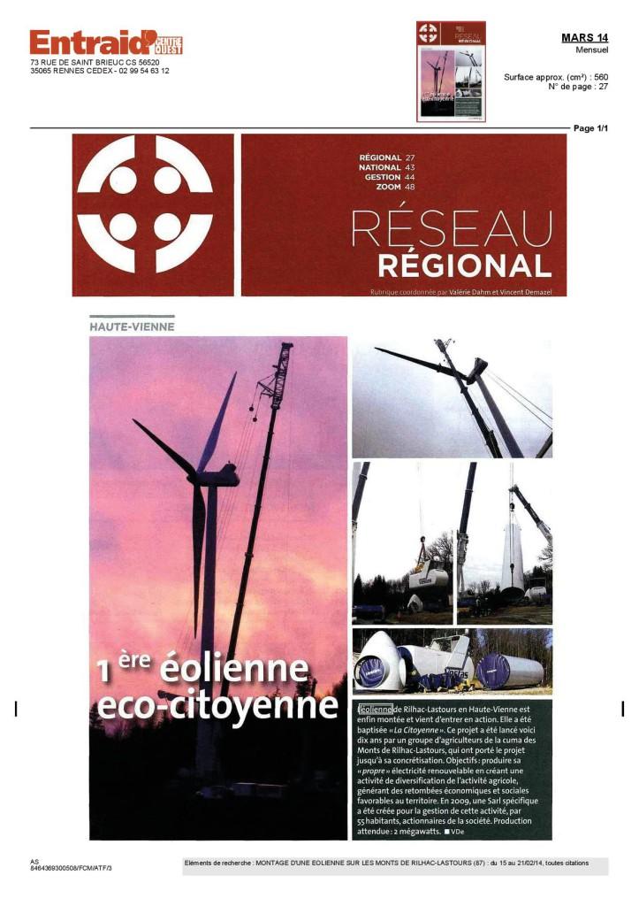Première éolienne éco-citoyenne - Entraid' Centre Ouest - Mars 2014